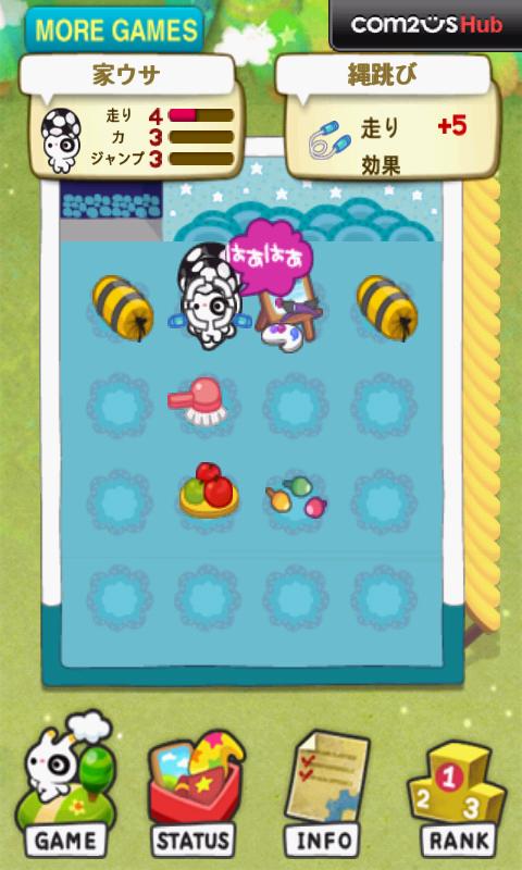 ミニゲームパラダイス androidアプリスクリーンショット2