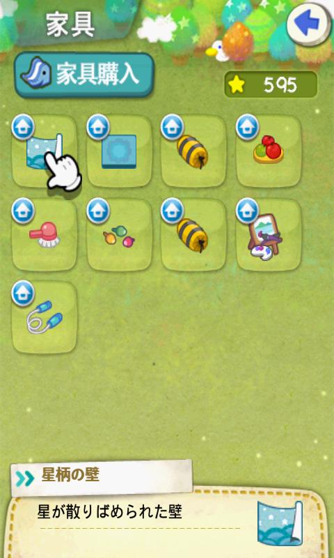 ミニゲームパラダイス androidアプリスクリーンショット3