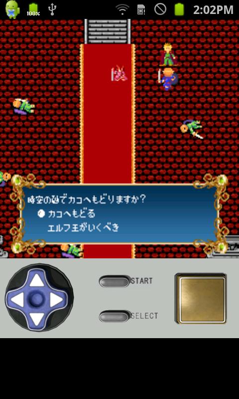 androidアプリ アクションRPG・勇者の証(しるし)攻略スクリーンショット4