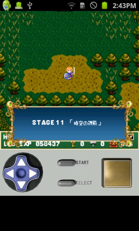 androidアプリ アクションRPG・勇者の証(しるし)攻略スクリーンショット5