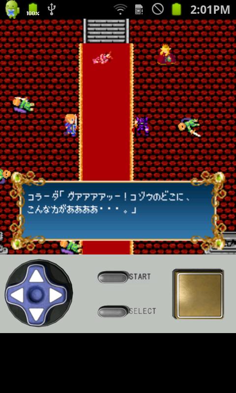 アクションRPG・勇者の証(しるし) androidアプリスクリーンショット2