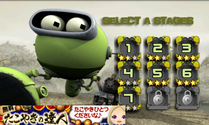 惑星攻撃ランナー androidアプリスクリーンショット2