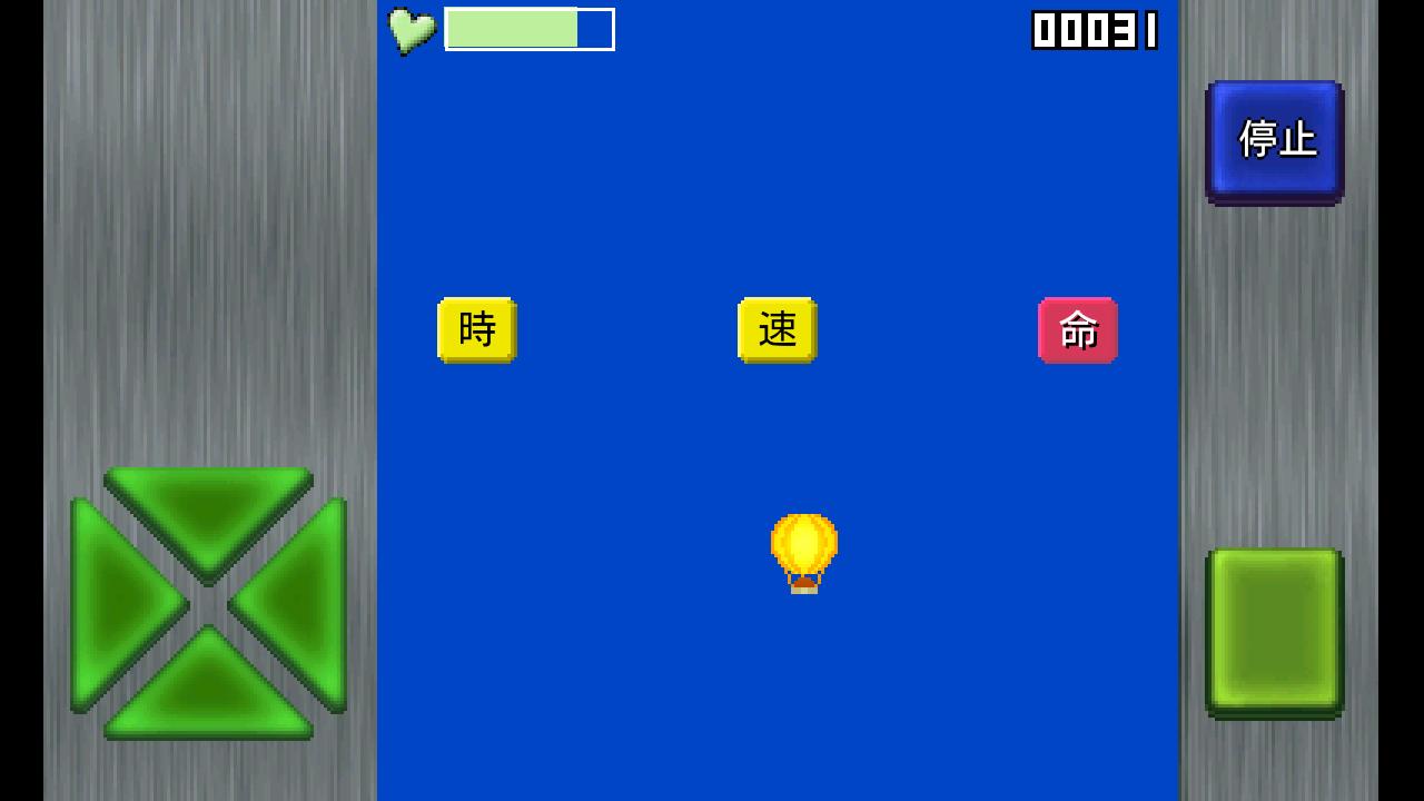 androidアプリ おばちゃんと風船爆弾攻略スクリーンショット3
