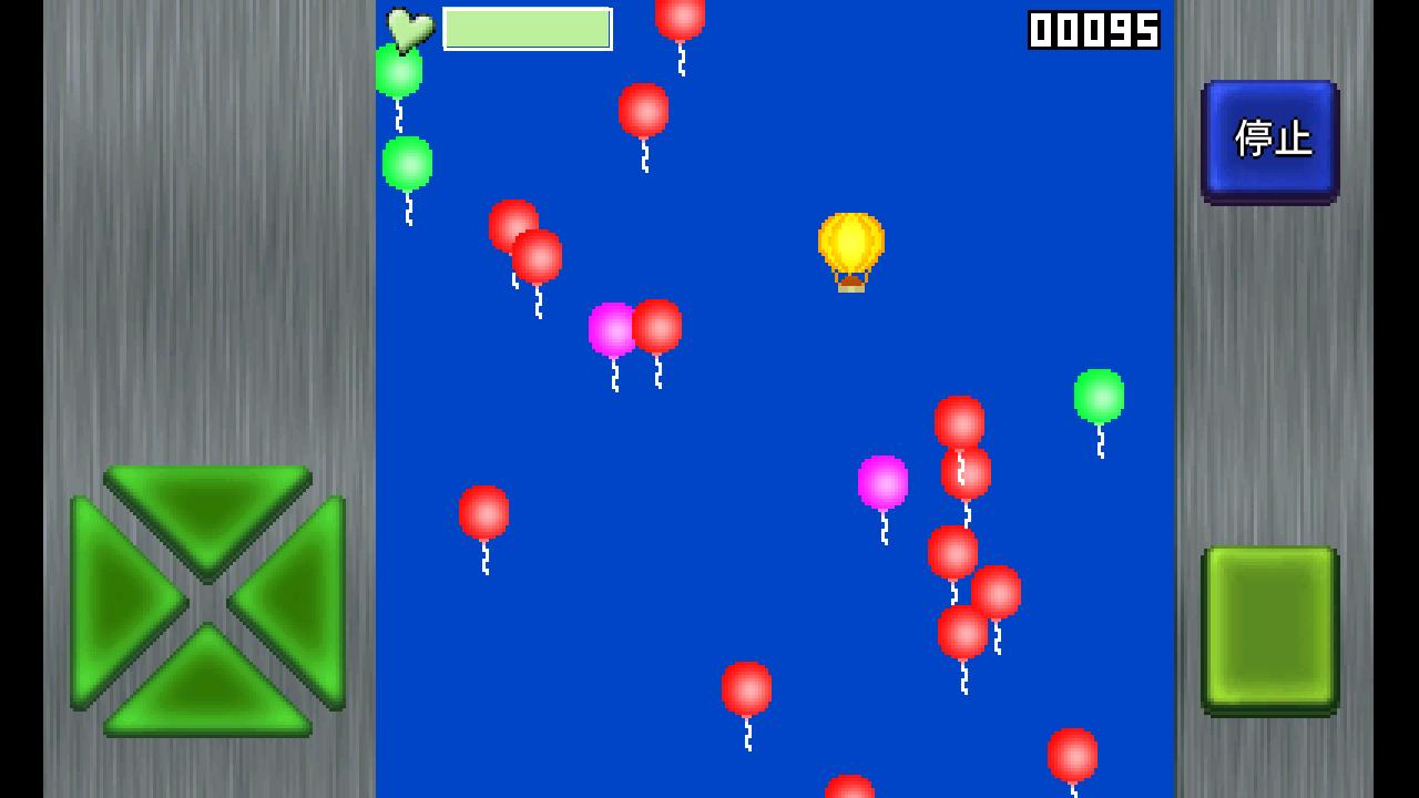 おばちゃんと風船爆弾 androidアプリスクリーンショット1