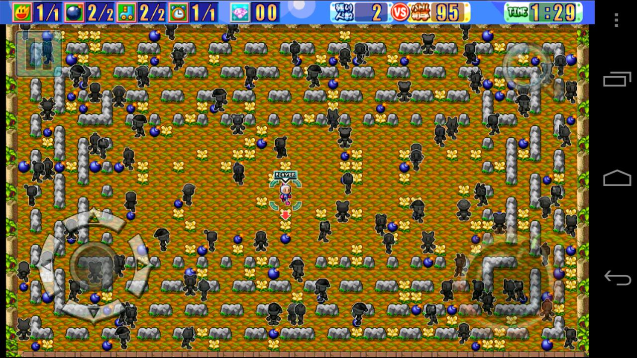 100人大戦ボンバーマン androidアプリスクリーンショット2