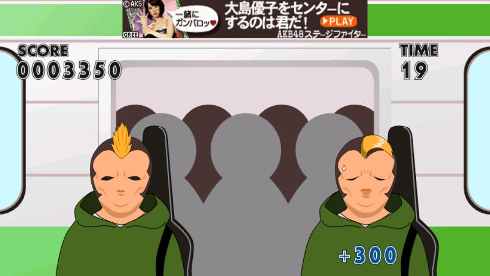 androidアプリ 七三職人攻略スクリーンショット4