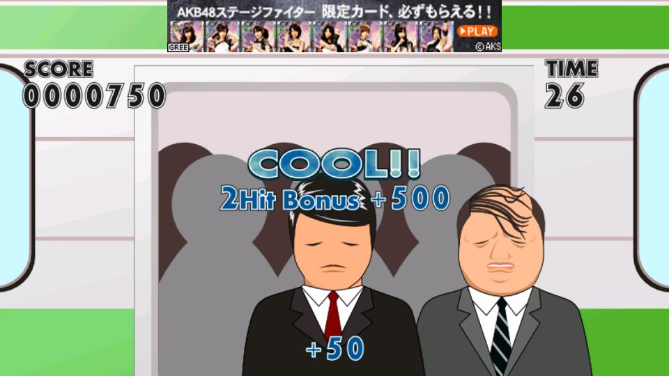 androidアプリ 七三職人攻略スクリーンショット5