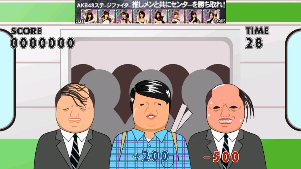 七三職人 androidアプリスクリーンショット1