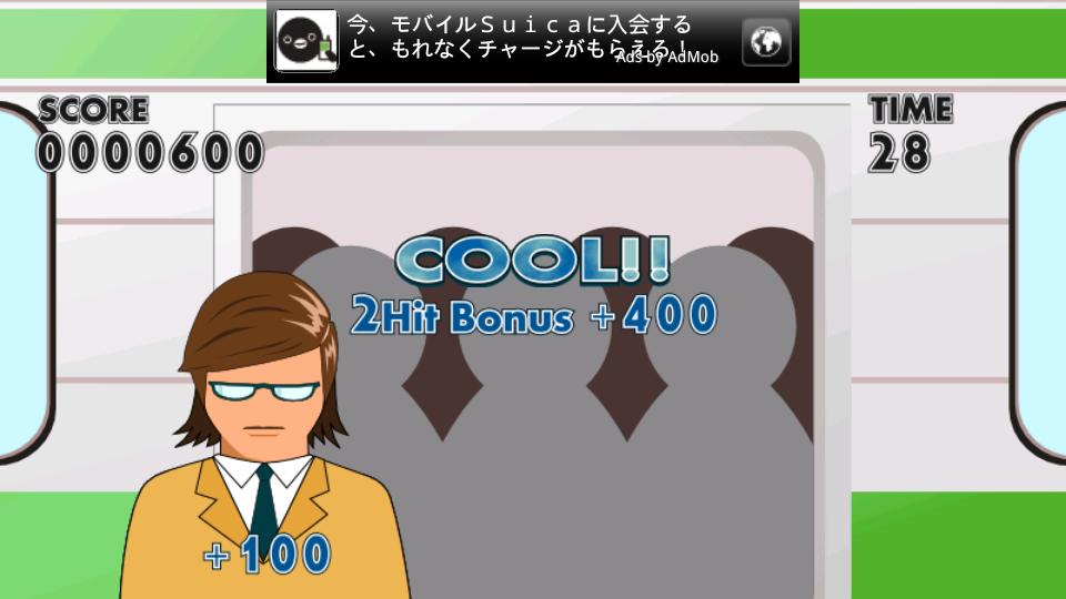 七三職人 androidアプリスクリーンショット3