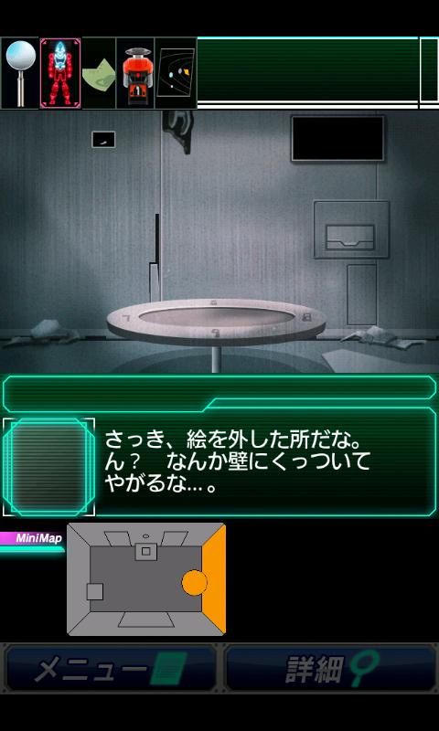 androidアプリ 脱出ゲーム×仮面ライダーフォーゼ攻略スクリーンショット3
