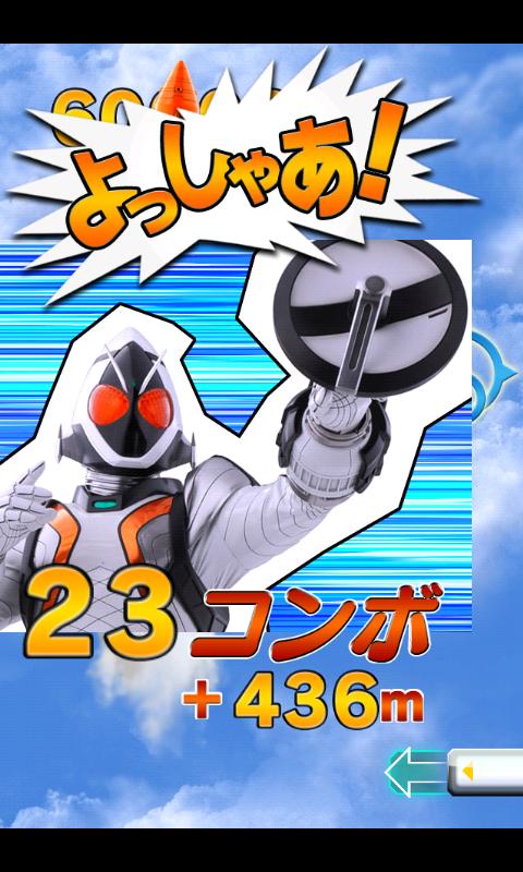 脱出ゲーム×仮面ライダーフォーゼ androidアプリスクリーンショット3