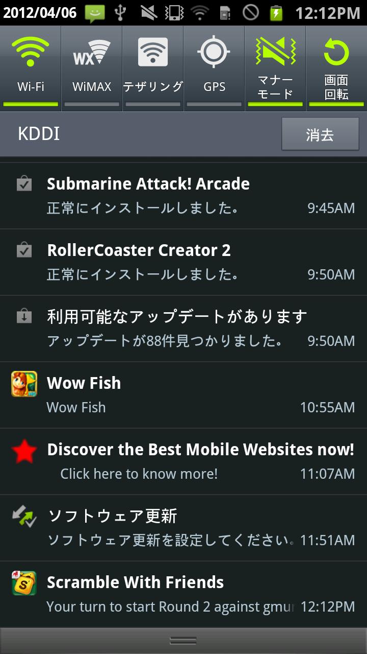 スクランブル ウィズ フレンズ フリー androidアプリスクリーンショット2