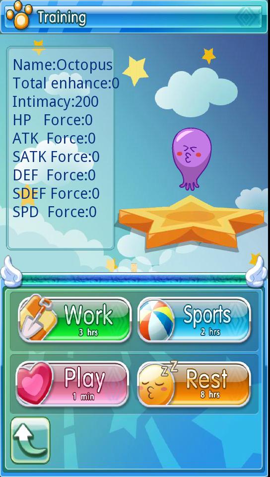 androidアプリ アイモンスター攻略スクリーンショット3