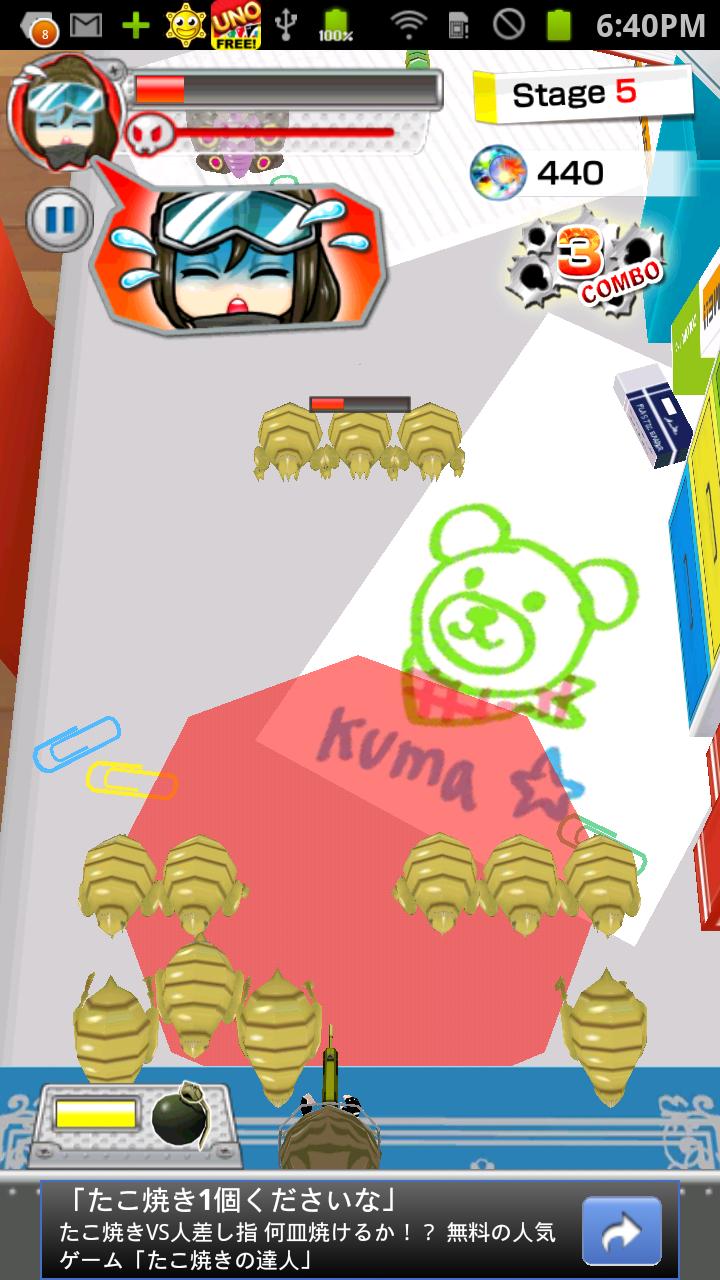むしアミ![登録不要の無料ディフェンスシューティングゲーム] androidアプリスクリーンショット3
