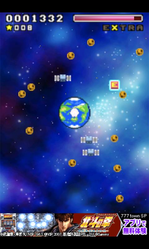 androidアプリ プラネットボンボン攻略スクリーンショット2