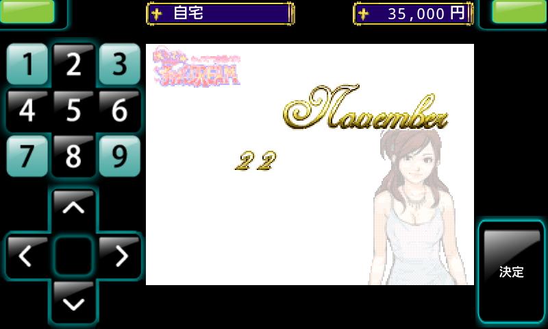 androidアプリ 誘って★キャバDREAM攻略スクリーンショット5