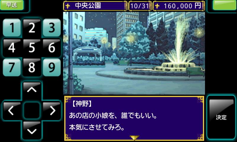 誘って★キャバDREAM androidアプリスクリーンショット2