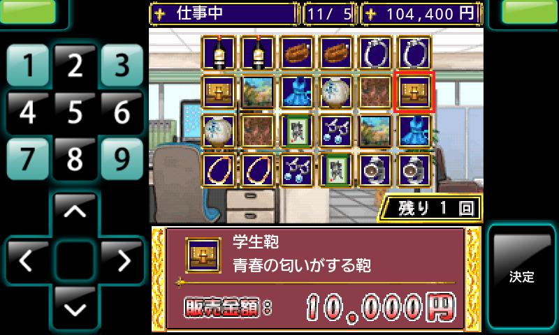 誘って★キャバDREAM androidアプリスクリーンショット3