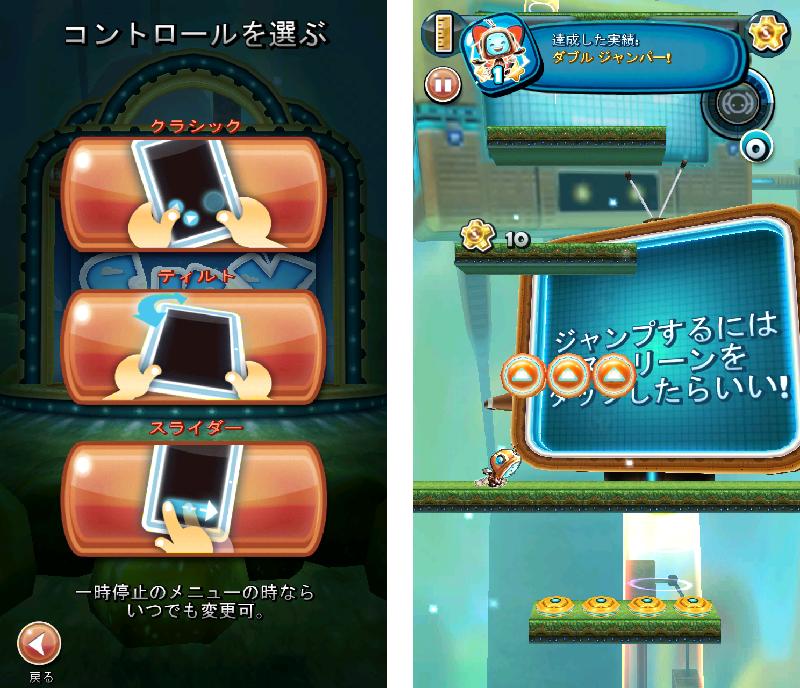 androidアプリ コーディースカイ攻略スクリーンショット1