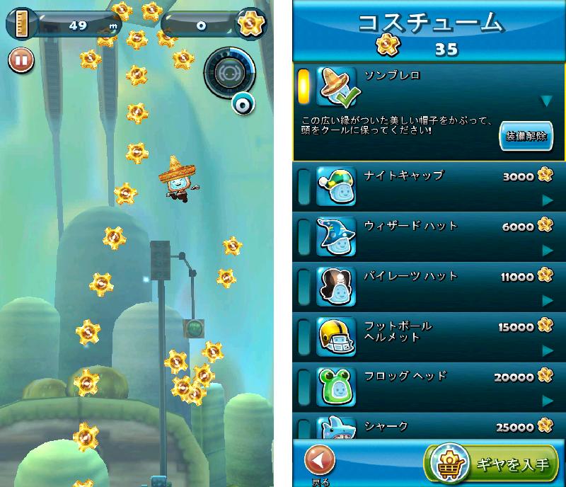 コーディースカイ androidアプリスクリーンショット3