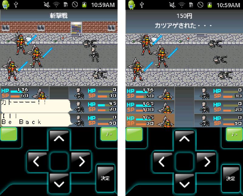 androidアプリ (株)悪の秘密結社攻略スクリーンショット2