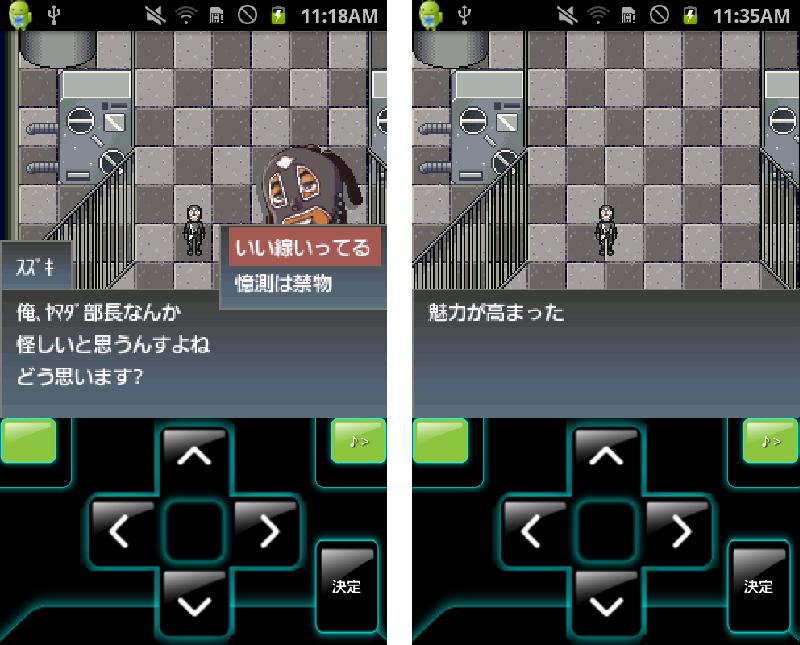 androidアプリ (株)悪の秘密結社攻略スクリーンショット4