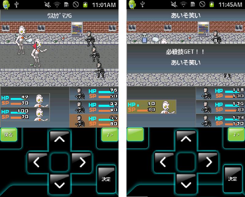 androidアプリ (株)悪の秘密結社攻略スクリーンショット5