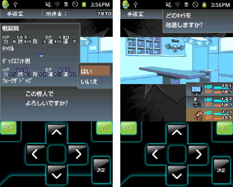 androidアプリ (株)悪の秘密結社攻略スクリーンショット7