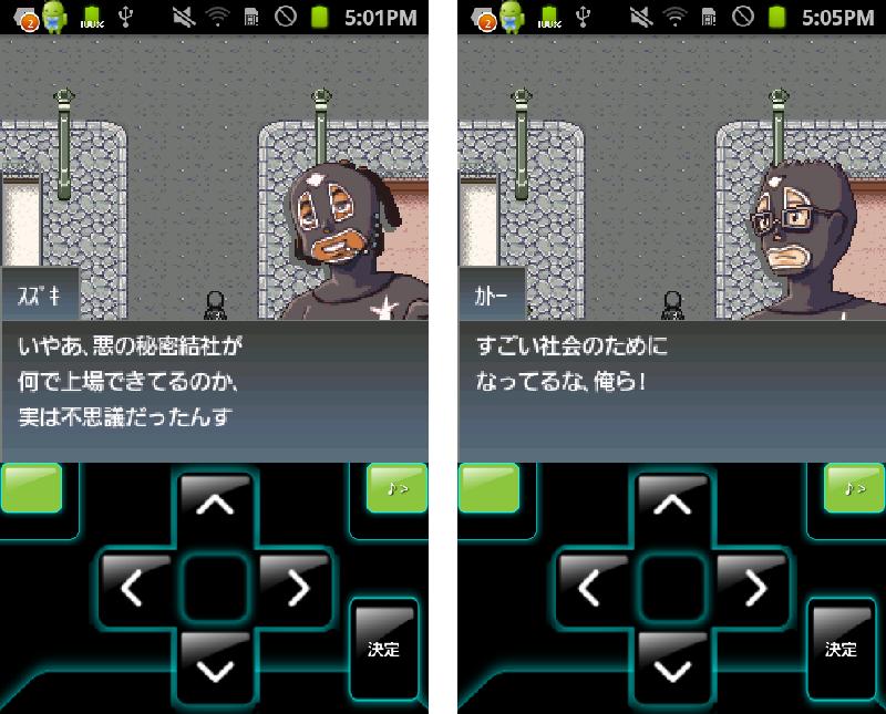 androidアプリ (株)悪の秘密結社攻略スクリーンショット8