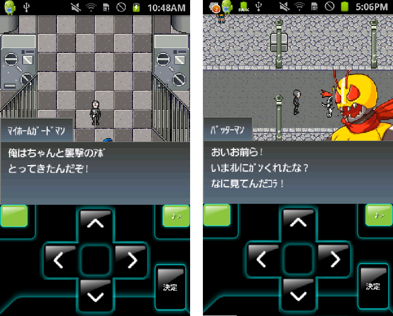 (株)悪の秘密結社 androidアプリスクリーンショット1