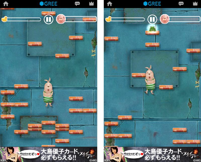 androidアプリ USAVICH JUMP!!攻略スクリーンショット1