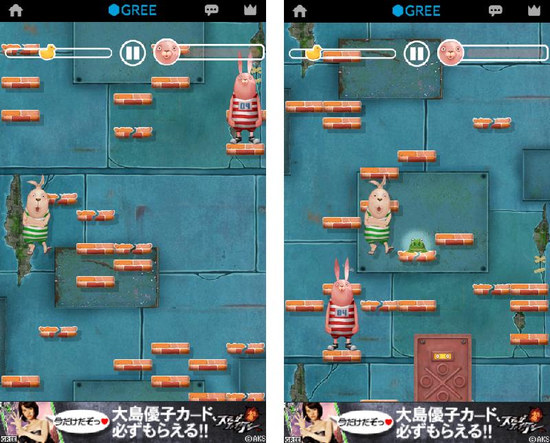 androidアプリ USAVICH JUMP!!攻略スクリーンショット2