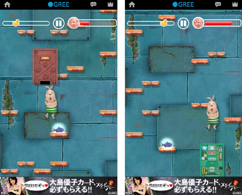androidアプリ USAVICH JUMP!!攻略スクリーンショット3