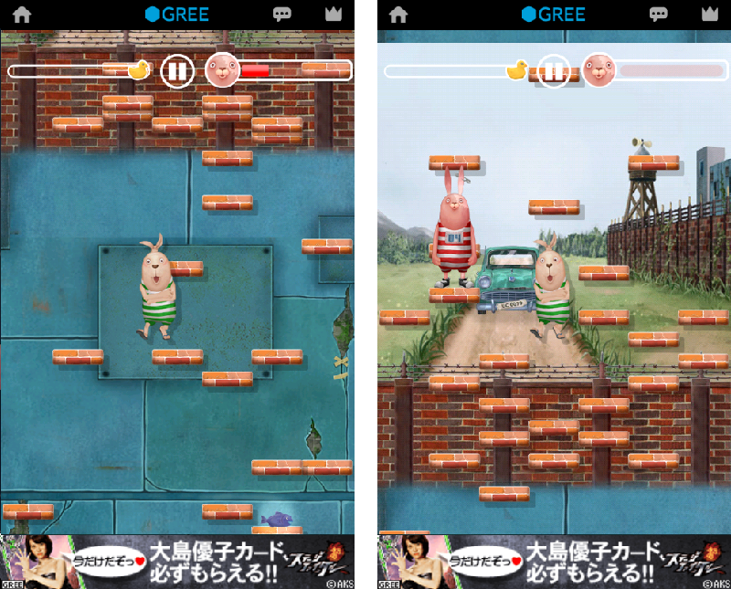 androidアプリ USAVICH JUMP!!攻略スクリーンショット5