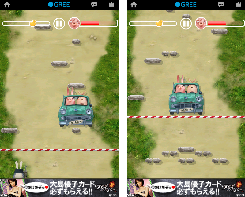 USAVICH JUMP!! androidアプリスクリーンショット2