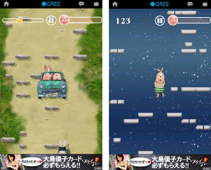 USAVICH JUMP!! androidアプリスクリーンショット3