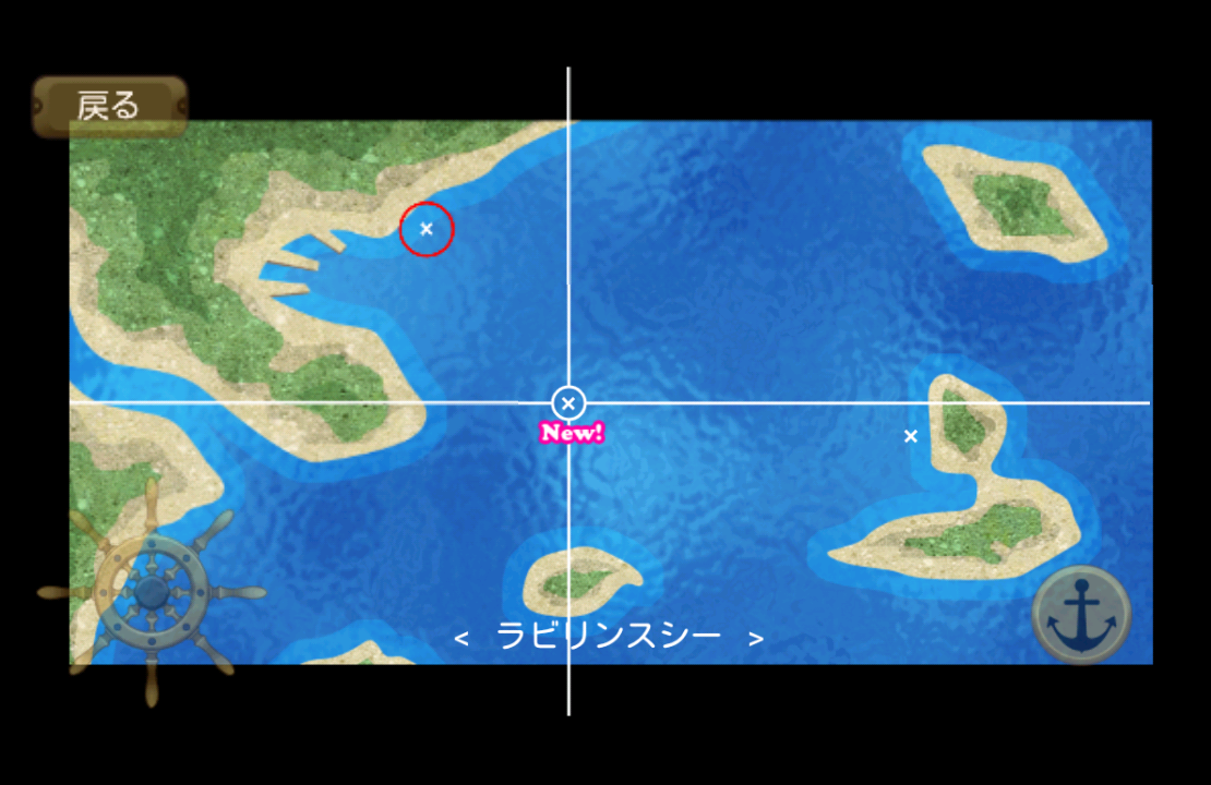 androidアプリ SLG 海の上 - KEMCO攻略スクリーンショット7