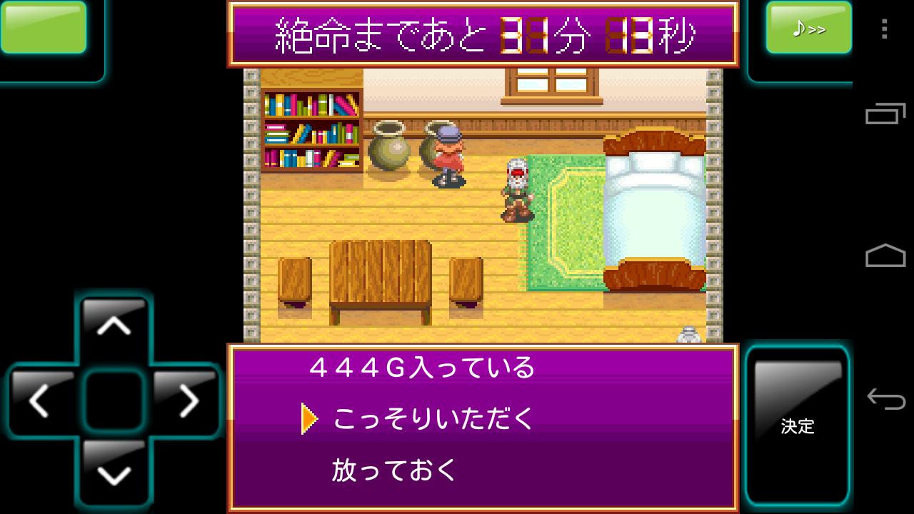 androidアプリ RPG32分クエスト攻略スクリーンショット3