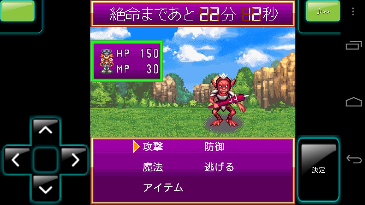 androidアプリ RPG32分クエスト攻略スクリーンショット4