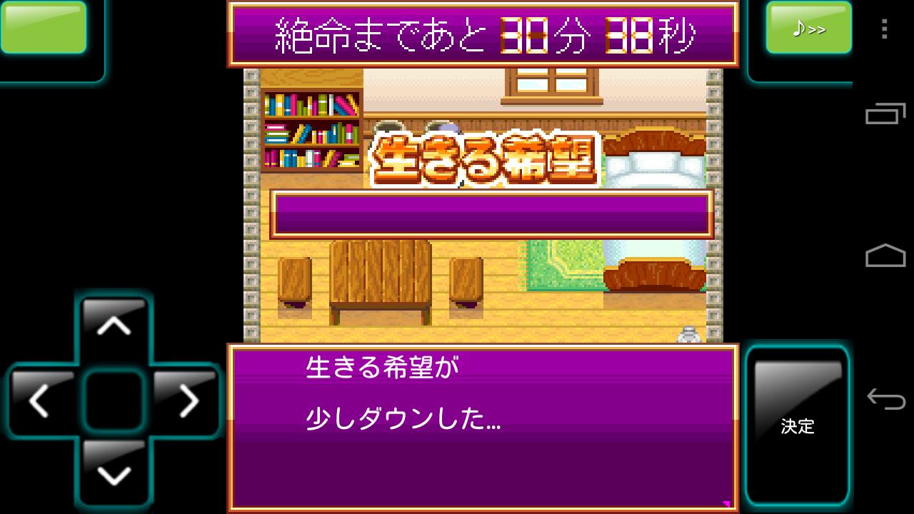 androidアプリ RPG32分クエスト攻略スクリーンショット5