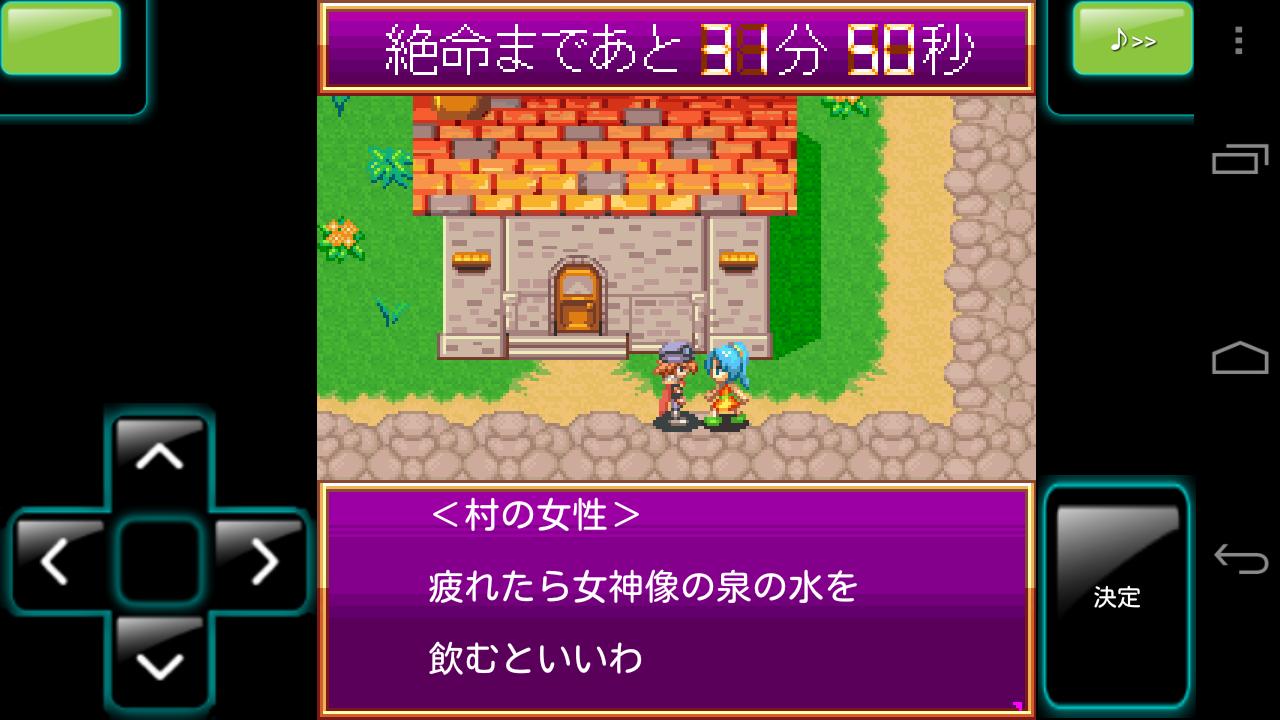 RPG32分クエスト androidアプリスクリーンショット2