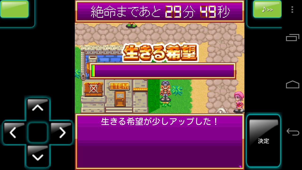 RPG32分クエスト androidアプリスクリーンショット3