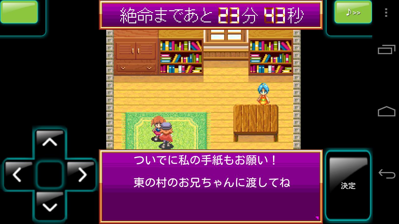 RPG32分クエスト androidアプリスクリーンショット4