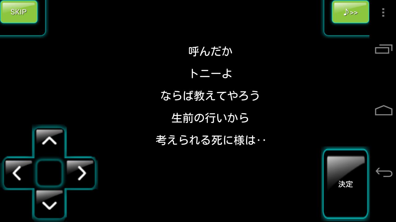 RPG32分クエスト androidアプリスクリーンショット5