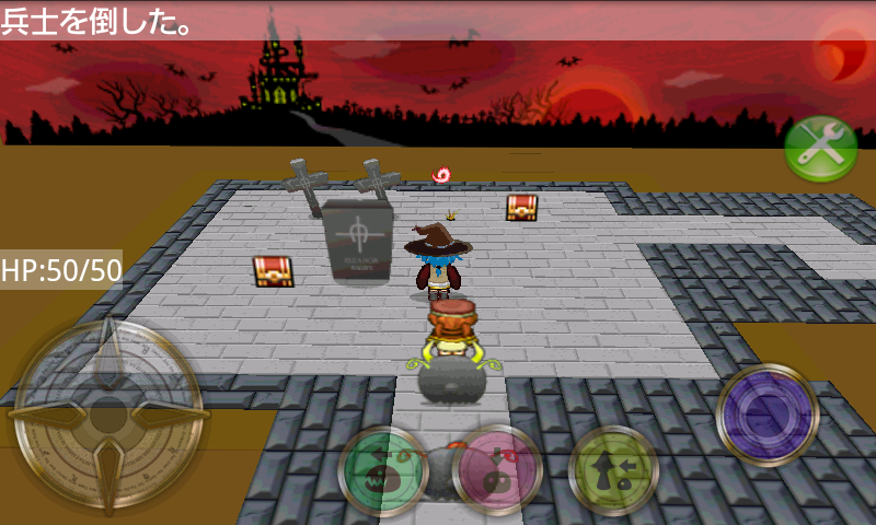 アクマズフィールド androidアプリスクリーンショット3