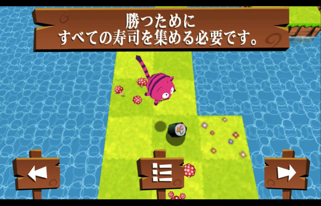 androidアプリ 猫の丸太ジャンプ!攻略スクリーンショット2