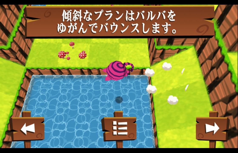 androidアプリ 猫の丸太ジャンプ!攻略スクリーンショット3