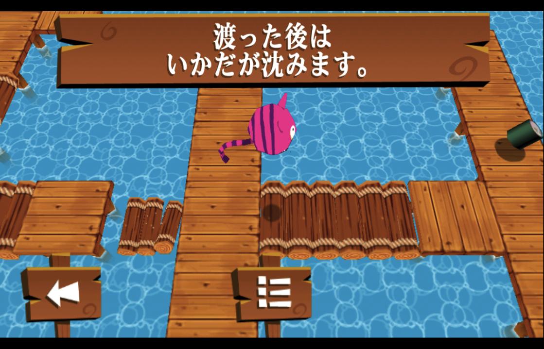 androidアプリ 猫の丸太ジャンプ!攻略スクリーンショット5