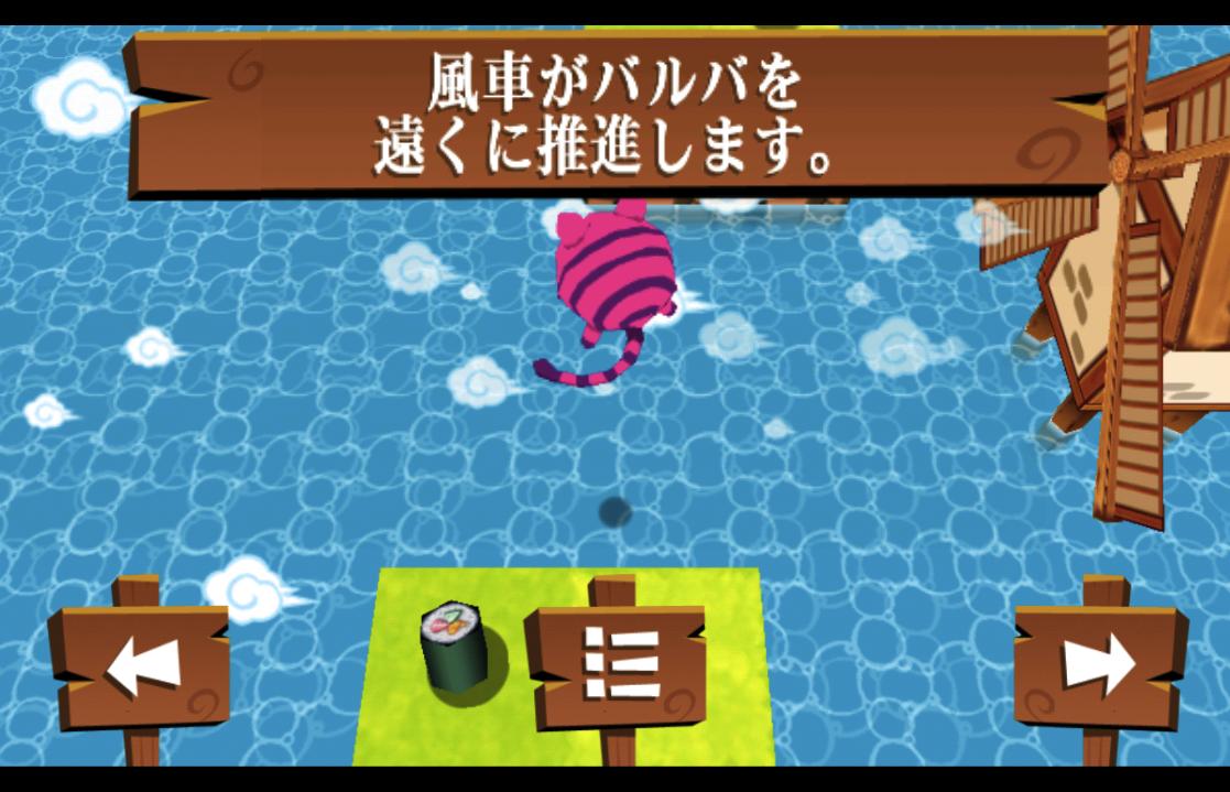 猫の丸太ジャンプ! androidアプリスクリーンショット1