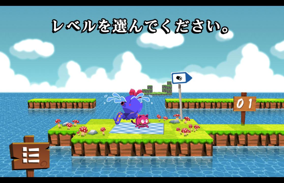 猫の丸太ジャンプ! androidアプリスクリーンショット2